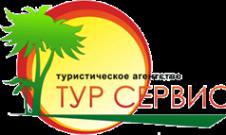 Логотип компании ТУР СЕРВИС
